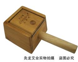 河南单孔艾绒盒