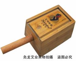河南双孔艾绒盒